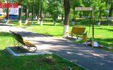parcurile din urziceni