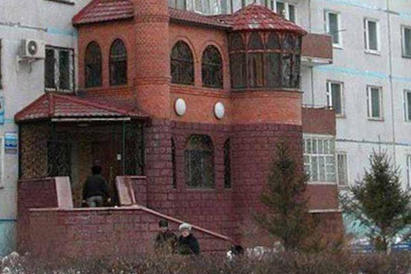gospodar palat