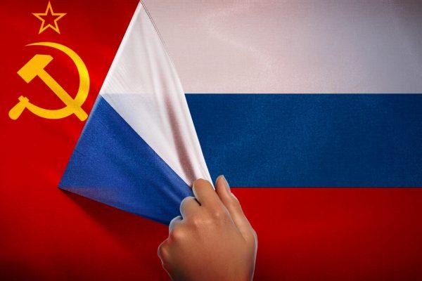 rusia comunism