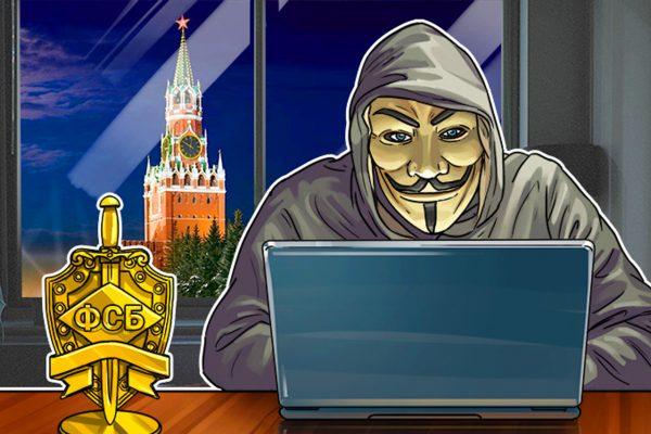 hackeri rusia