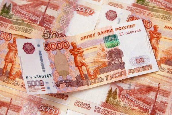 rubla scadere alegeri moldova