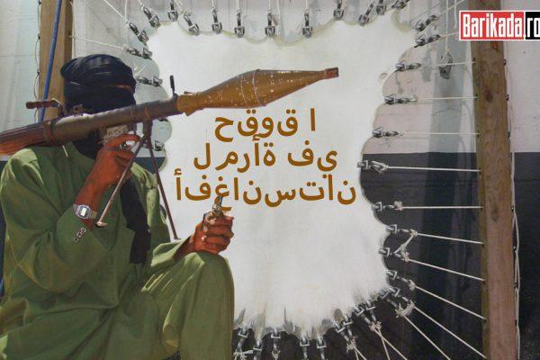 talibani declaratie drepturile femeii afganistan